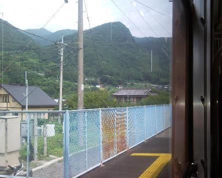 Photo059.jpg